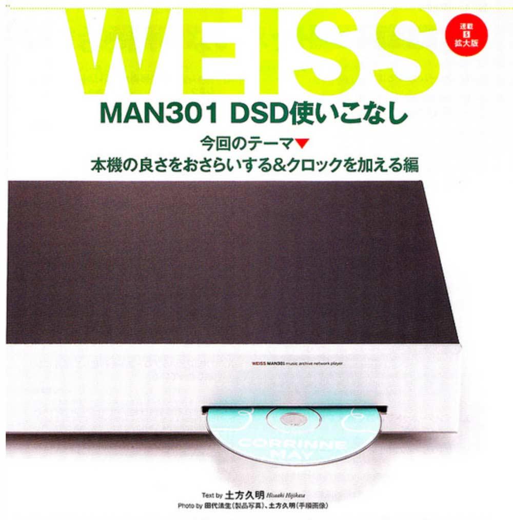 MAN301 NetAudio 22