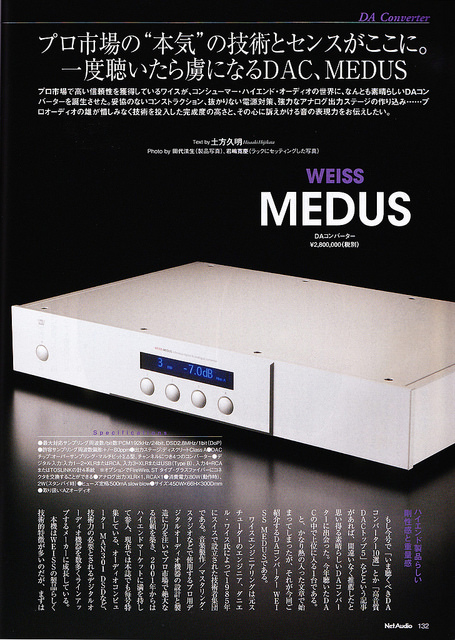 MEDUS Net Audio
