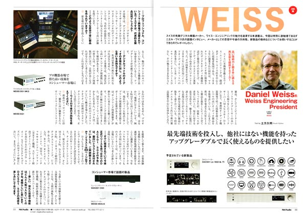 Weiss Japan NetAudio Interview